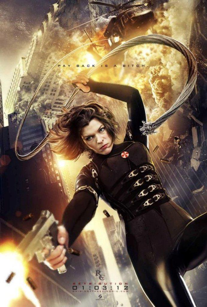 Resident Evil Retribution Poster Artwork Movienewz Com