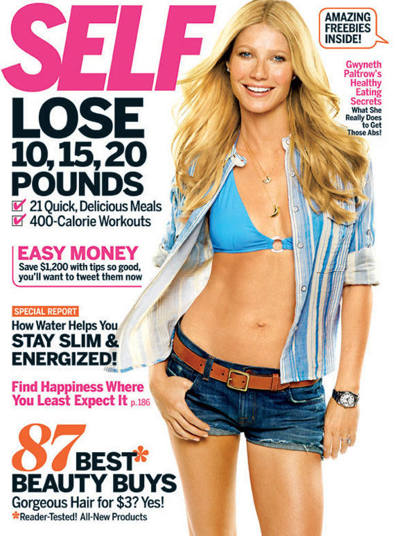 Gwyneth Paltrow Self Magazine
