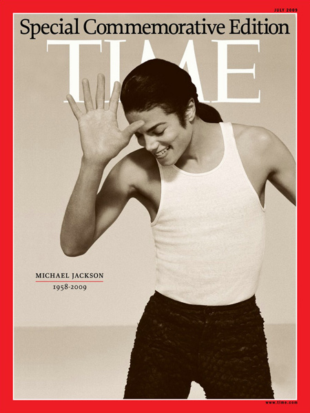 Michael Jackson Special Commemorative Edition Cover