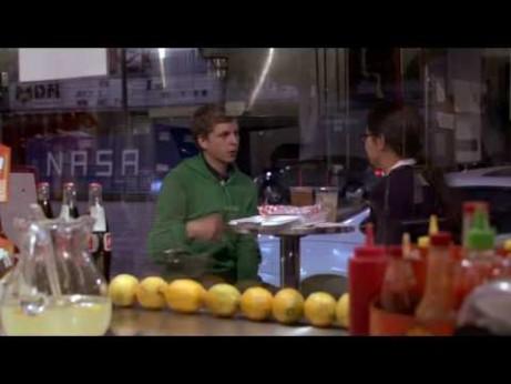Paper Heart – Movie Trailer