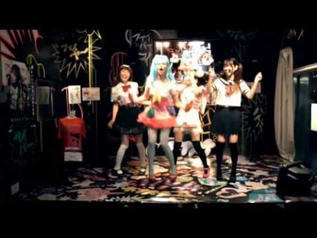 Kirsten Dunst 'Turning Japanese' Music Video