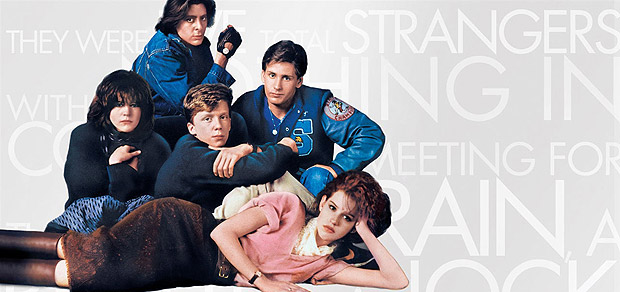 breakfast-club-30th-anniv